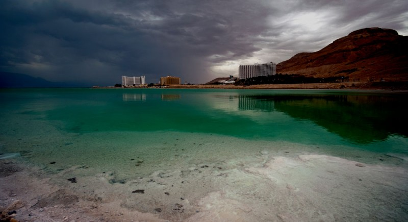 Cosmetic products from Dead Sea