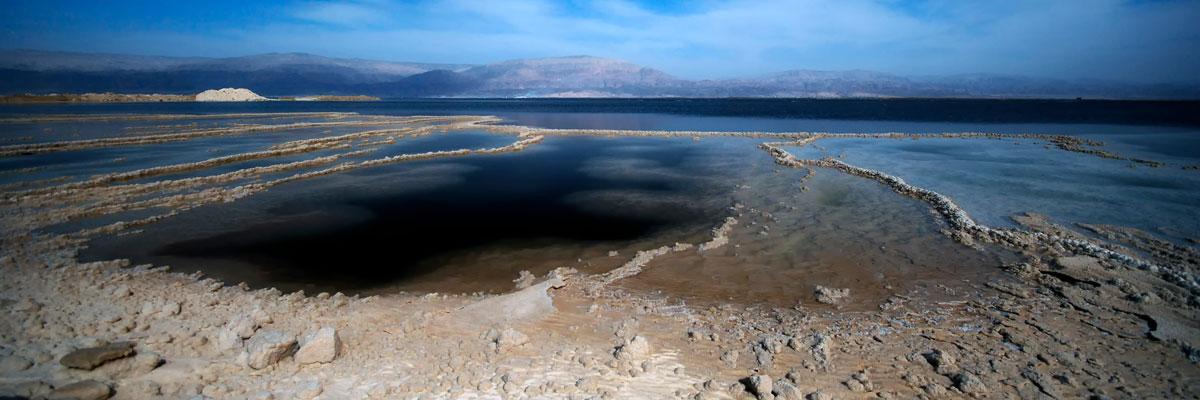 Healing Black Mud from Dead Sea